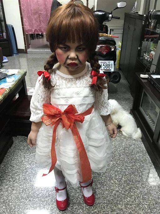 Annabelle Costume For Kids