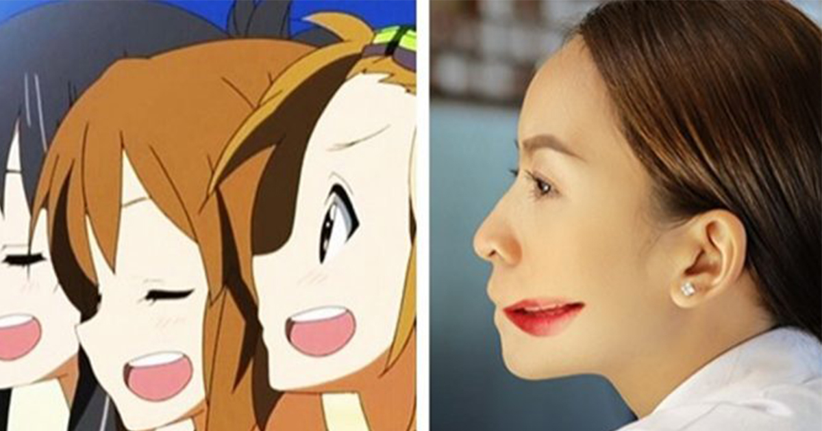 12 Hilarious Anime Pictures That Are Clearly Impossible To