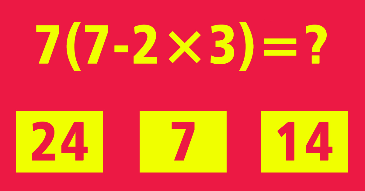 Most people fail to solve this simple math test but can ...